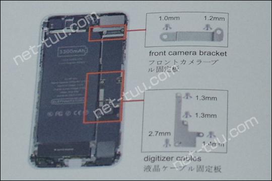 iPhone8Plus ネジの長さ