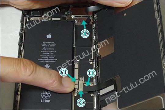 iPhone8Plus コネクタを外す順番