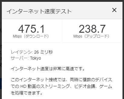 Try WiMAX 2021年4月7日 午前9時半頃の在庫