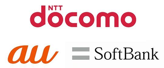 ドコモ・au・ソフトバンクのロゴマーク
