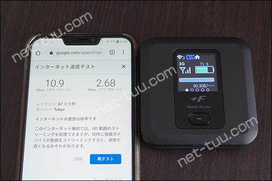 ギガゴリWiFi 3G接続時の通信速度