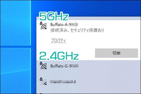 Wi-Fi設定 スクリーンショット