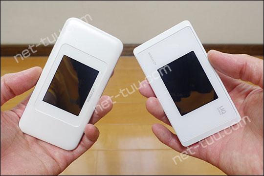 W06とWX05を手に持った比較写真