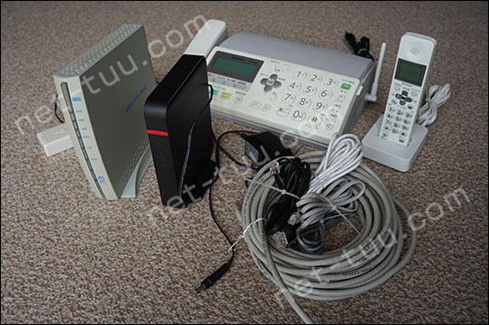 ADSLをやめて必要なくなった機器