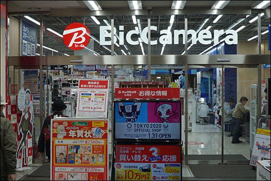 ビックカメラ 札幌店の入り口の写真