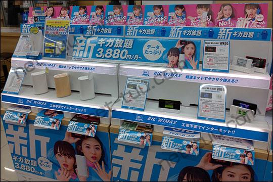 ビックカメラ札幌店のWiMAXコーナー