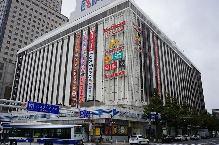 ビックカメラ札幌店 外観