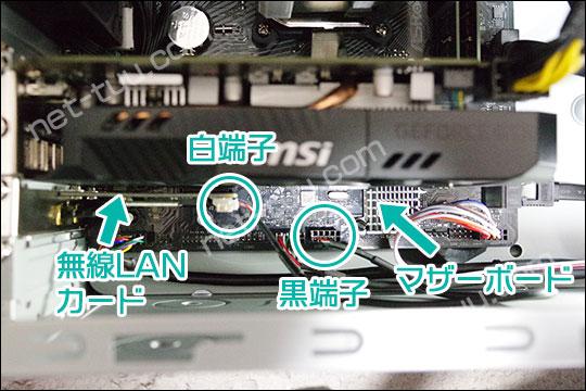 Bluetoothケーブルの黒い端子をUSBソケットに接続する