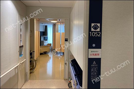 病院内の写真