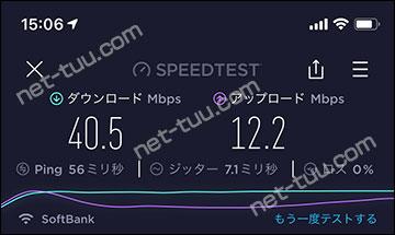 クラウドWiFi 通信速度結果(2021年4月14日 15時頃)