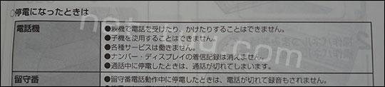 シャープUX-D18CL 取扱説明書