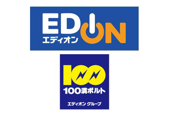 エディオン・100満ボルト ロゴ