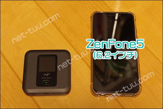 FS030WとZenFone5のサイズ比較