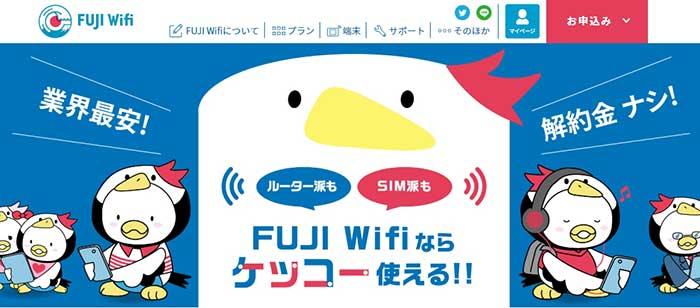 FUJI WiFi スクリーンショット