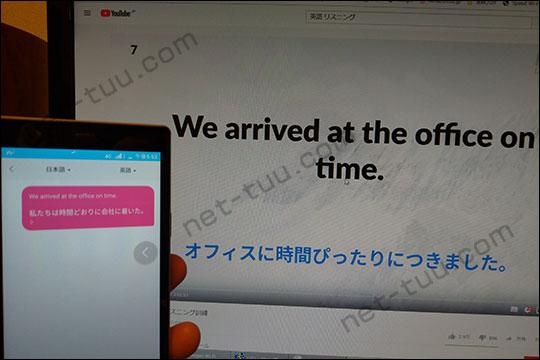 G4翻訳テスト(英語 ⇒ 日本語1)