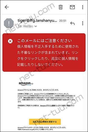 Gmail セキュリティ機能
