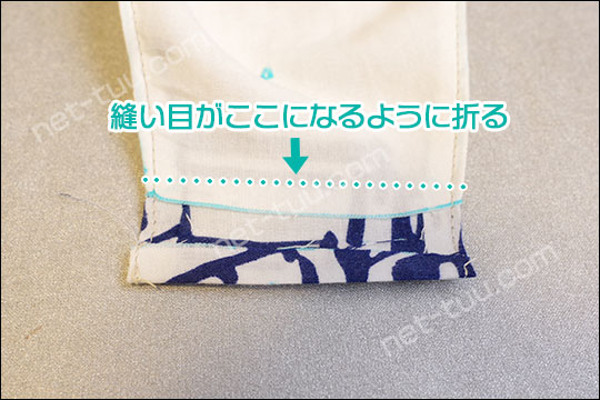 ゴム通しのループの折り方
