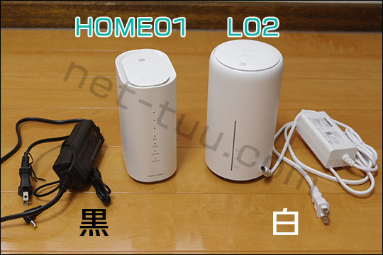 HOME01とL02の色比較