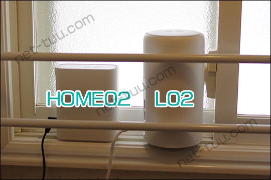 HOME02とL02の通信速度テスト環境の写真
