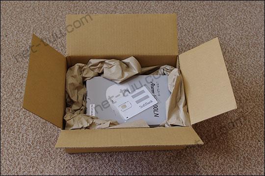 ネクストモバイルからHT100LNが届いた時の箱