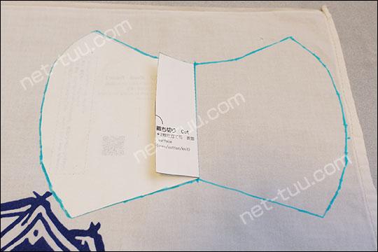 型紙で印を付ける