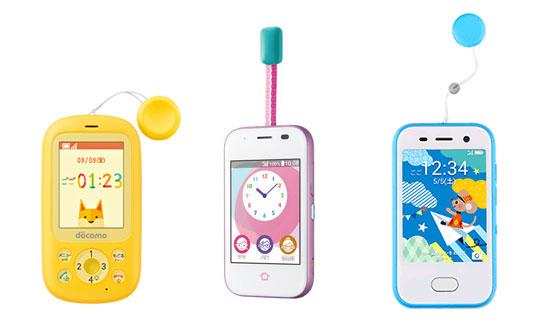 大手3キャリアのキッズ携帯