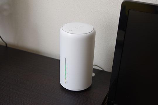 固定回線から乗り換えたSpeed Wi-Fi HOME L02