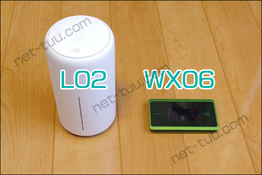 WiMAXのおすすめ端末(L02・WX06)の写真
