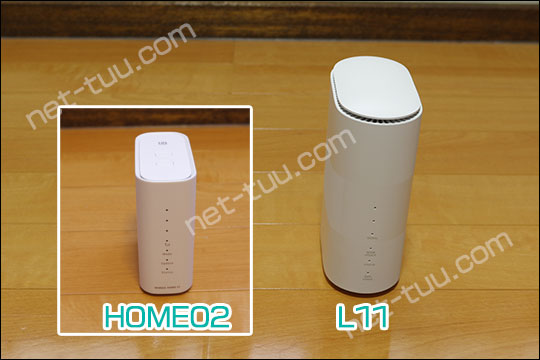 L11とHOME02 サイズ比較