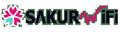 SAKURA WiFi ロゴ
