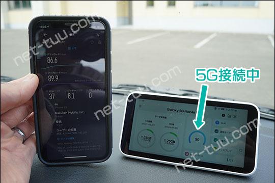 5G接続中のGalaxy 5G Mobile Wi-Fi