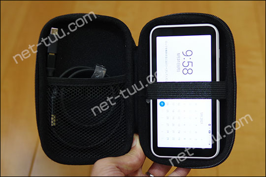 Galaxy 5G Mobile Wi-Fi ケース