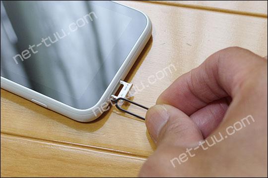 Galaxy 5G Mobile Wi-Fi SIMカードスロットの開け方