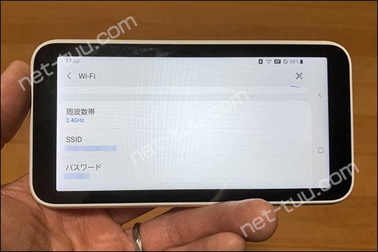 Galaxy 5G Mobile Wi-Fi Wi-Fi設定画面