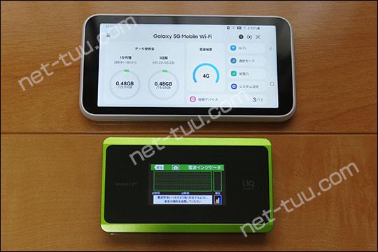 Galaxy 5G Mobile Wi-Fi  WX06 サイズ比較