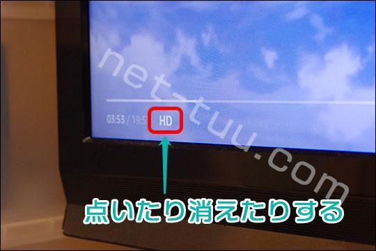 速度制限時にテレビでAmazonプライムビデオが観られるか検証中