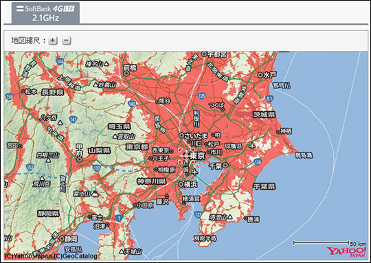 ソフトバンク 2.1GHz帯エリアマップ スクリーンショット