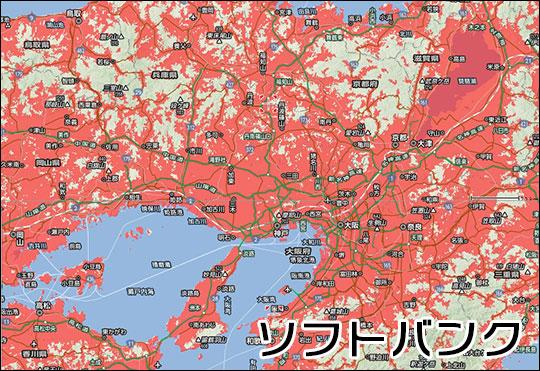 関西のソフトバンクエリア
