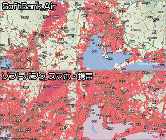 ソフトバンクエアー・スマホ エリア比較