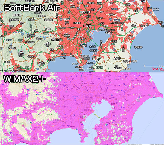 SoftBank AirとWiMAX2+エリア比較