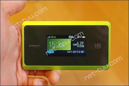 Speed Wi-Fi NEXT WX06の外観写真