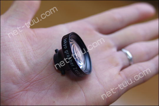 tokyo grapher Wide Lens