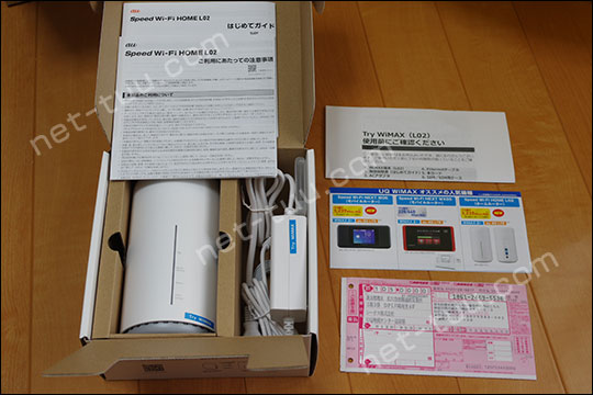 Try WiMAXで借りたSpeed Wi-Fi HOME L02