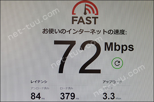 Try WiMAXで借りた時のスピードテストの結果