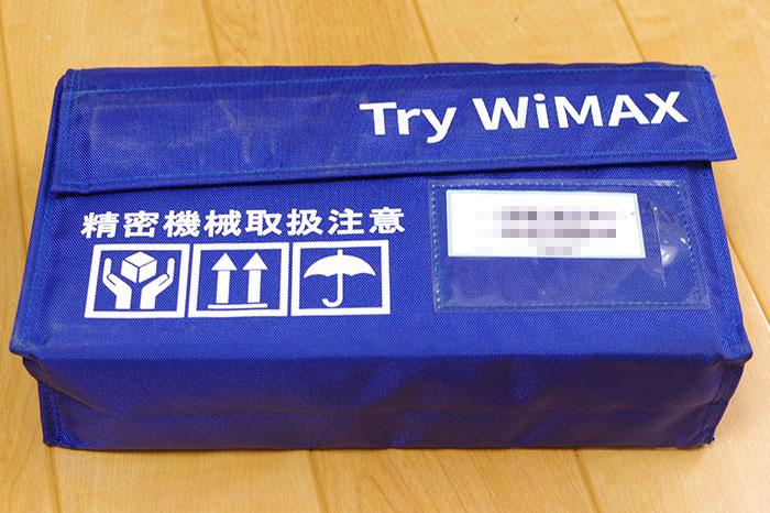 Try WiMAX パッケージ