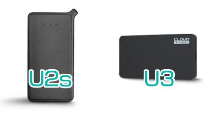 U2s U3 端末画像