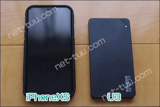 iPhoneXSとU3のサイズ比較