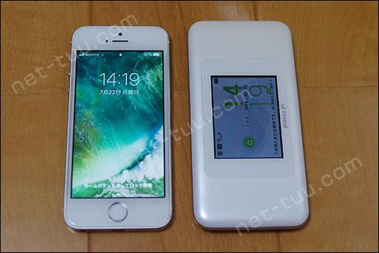 W06とiPhoneSEの大きさを比較した写真