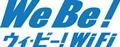 WeBe WiFi ロゴ