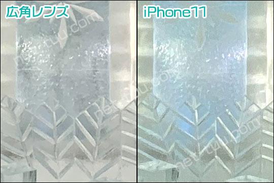 広角レンズとiPhone11の比較